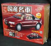1/24 Japanese Cars Collection 130 Toyota Sera 1990 Die-cast Model Bz334