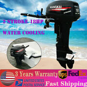 2 Stroke 18hp Heavy Duty Outboard Motor Water Cooling Sys Short Shaft 40cm 246cc