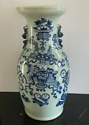 Antique Chinese Celadon Pottery Vase With Blue Decoration And Characters