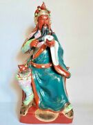 Vintage Rare Statuette Figurine Commander Guan Yu China 1950s Handcrafted Marked