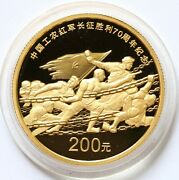 2006 China 200 Yuan Victory Long March 70th Anniversary Red Army 12 Oz Gold