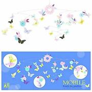 Djeco Butterfly Twirl Paper Mobile Room Decoration From Japan