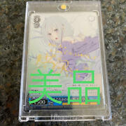 Good Condition Weiss Schwarz A Moment Of Sleeping Emilia Sp Sign