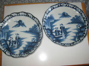 2 Vintage Japanese/chinese Blue And White Porcelain Plates