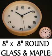 New Japanese Chinese Numbers Clock Wall Crate And Barrel Glass Wood Gift Round 8