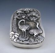 Tibetan Silver Crafted Large Heavy Ink Slab W/ Cover Cranes Pine Trees Overlay