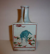 Chinese Ming Porcelain Swatow Enamelled Tea/wine Pot W Deer And Science Motifs