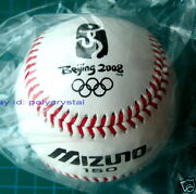 2008 Beijing Olympic Game Official Baseball New Sealed And Unopened Rare