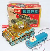 China Me-060 Wwii Us Army Camouflage Tank Battery Operated Tin Toy Mib`60 Rare