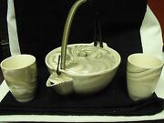"""Unique Swirl Pottery Hand Crafted Cream & Tan Teapot w/Two Cups, 3 x 6"""" Wide"""