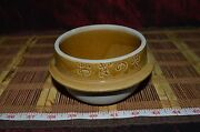 "Asian Brown Pottery Ceramic Vase Planter Bowl Marked & Numbered 5 1/2""x3 1/8"""