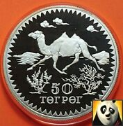 1976 Mongolia 50 Tugrik Camel Running Conservation Wwf Silver Proof Coin