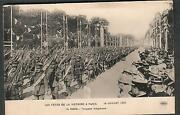 Unmailed Post Card July 14 1919 Wwi Victory In Paris British Troops Marching