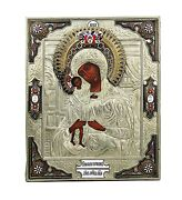 Russian Silver Plated And Enamel Icon Madonna And Child Mint Condition