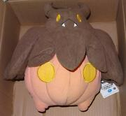 Pokemon X/y Large 10 Pumpkaboo Plush 2015 Brand New In Bag Japan Import Toy