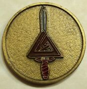 Delta Force Special Force Oppressors Beware Cag Tier-1 Army Challenge Coin