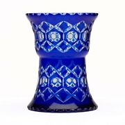 Vintage Continental Blue Overlay Cut Glass Vase Early 20 C