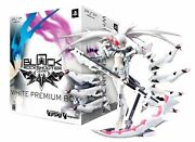 Psp Black Rock Shooter Limited White Premium Box With Figma Figure F/s W/track