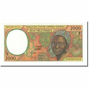 [562431] Central African States 2000 Francs 1998 Km203ee Unc65-70