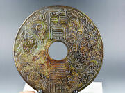 Chinese Antique Old Nephrite Jade Carved Dragon Phoenix R Statue Bi Screen Plate