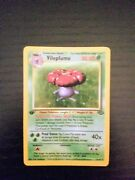 Ultra Rare 1st Edition Vileplume Holographic Pokemon Card Excellent Condition