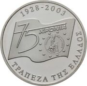 20andeuro Silver 925 Proof Official Box Certificate 75 Years 1928-2003 Bank Of Greece