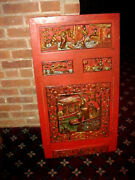 18 Century Antique Chinese Carved Door 1735-1796 Red And Gold With Carved Figures