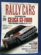 Used Rally Cars Vol.20 Toyota Celica Gt-four St165 Japanese Car Magazine 2018
