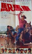 Stagecoach Japanese B0 Movie Poster 40x57 Ann-margret Norman Rockwell 1965