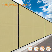 Beige 10ft 180gsm Fence Windscreen Privacy Screen Shade Cover Fabric Mesh Garden