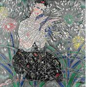 Tie-feng Jiang  Morning Flowers  Serigraph On Paper  Td