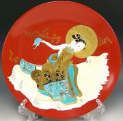 Rare Limoges Hand Painted Oriental Raised Enamel Charger Artist Signed