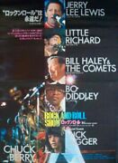 London Rock And Roll Show Chuck Berry Mick Jagger Japanese B2 Movie Poster A
