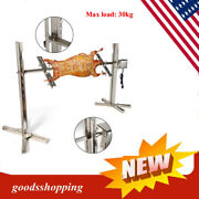 30kg Grill Rotisserie Spit Roaster Rod Charcoal Barbecue Roaster 15w Motor New