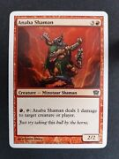 Mtg 9th Edition - Choose Your Common Card - Buy 2 Or More Save 50 M/nm
