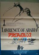 Lawrence Of Arabia Japanese B2 Movie Poster R78 Peter Oand039toole David Lean