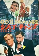 Man From Uncle The Spy In The Green Hat Japanese B2 Movie Poster B Robert Vaughn