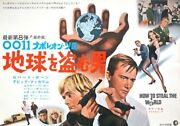 Man From Uncle How To Steal The World Japanese B3 Movie Poster Robert Vaughn