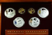2008 China Official Commemorative Gold And Silver Coin Set Type 2 Olympic Set Coa