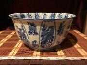 Asian Porcelain Large Blue And White Floral W/ Bird Bowl 10x5