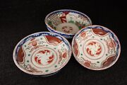 Imari Vintage Porcelain Nesting Bowls In Red Blue And Green With Botanic And P