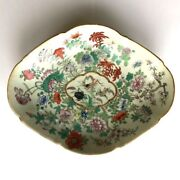 Antique Chinese Qing Tongzhi Porcelain Footed Tazza Bowl Famille Bat Stilwell