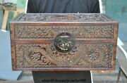Old Chinese Huanghuali Wood Hand-carved Flower Totem Storage Box Treasure Chest