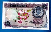 Rare W/o Red Seal Singapore P6c 100 1st Orchid Issue Sign Hon Sui Sen 1970 Aunc