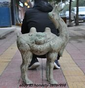 32old Chinese Fengshui Bronze Ware Silver Animal Desert Boat Camel Llama Statue