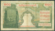 French Indochina Cambodia Issue 200 Piastres Nd 1953 Pick 98