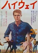 Baby The Rain Must Fall Japanese B2 Movie Poster Steve Mcqueen Remick 1965 Nm