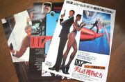 James Bond A View To A Kill Japanese B2 Movie Posters X3 Roger Moore Grace Jones