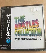 The Beatles Collection The Beatles Best 3 Minidisc Md Minidisk Rare Brand New