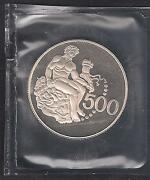 1975 Hercules Silver Proof Coin In Official Central Bank Of Cyprus Case